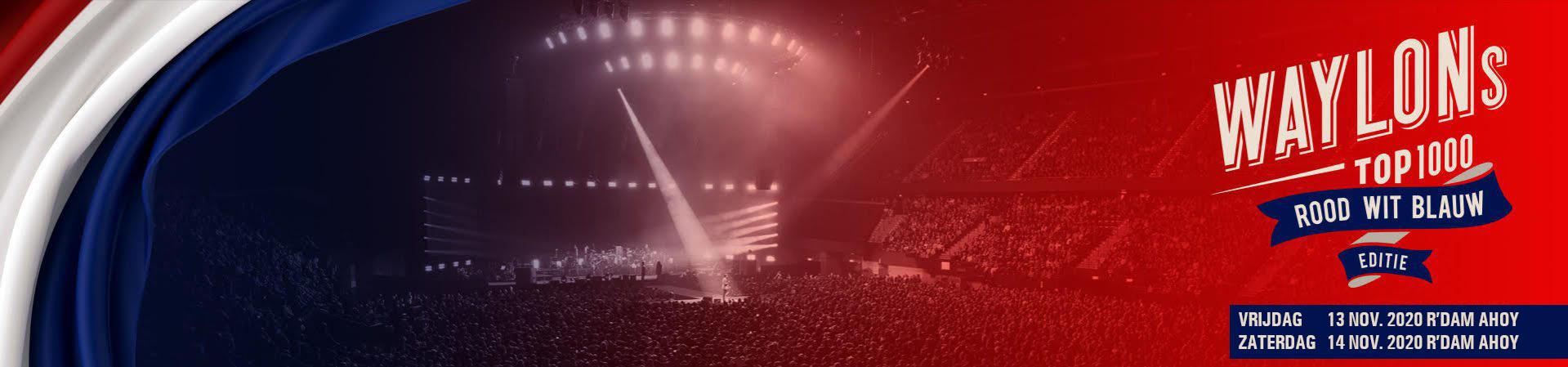 Waylon Live in Concert 1920x450