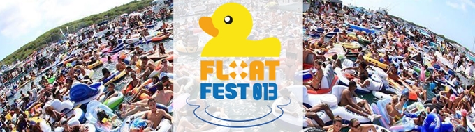 FloatFest 013 Tilburg 2017
