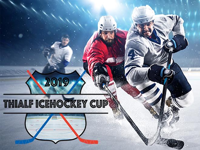 Thialf Icehockey Cup 660x495 2019