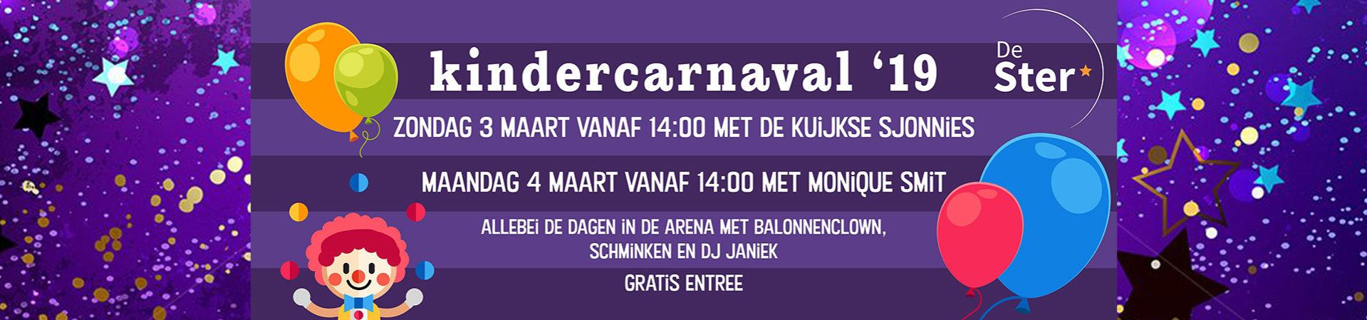 Kindercarnaval 2019 1920x450